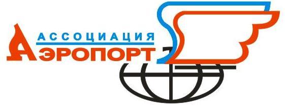 Ассоциация «Аэропорт» ГА