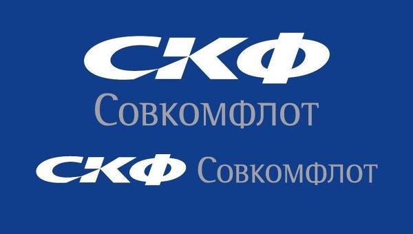ПАО «Современный коммерческий флот»