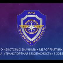 Снимок экрана 2019-02-06 в 13.54.26